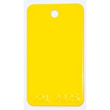 زرد 1021 پلی استر