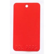 قرمز 3020 سنباده ای